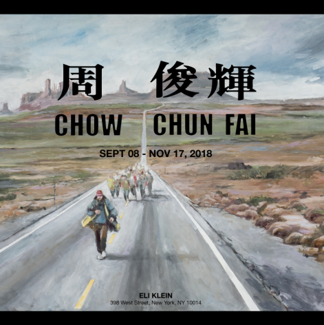 CHOW CHUN FAI Catalogue