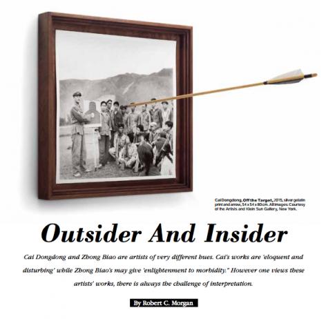 Asian Art News |  Outsider and Insider