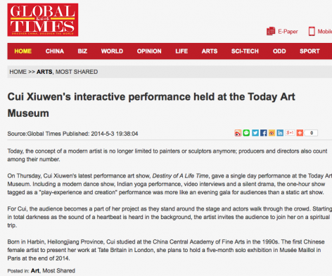 Global Times | Cui Xiuwen's interactive performance held at the Today Art Museum