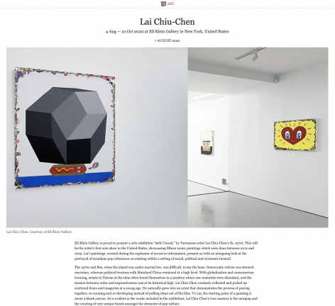 Wall Street International Magazine | Lai Chiu-Chen: 99% Unreal