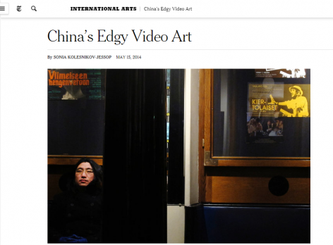 The New York Times I China's Edgy Video Art