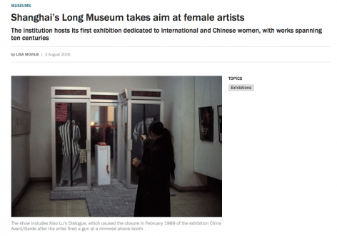 THE ART NEWS PAPER | Shanghai's Long Museum takes aim at female artists