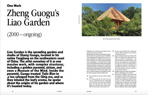 Spike Magazine | Zheng Guogu's Liao Garden
