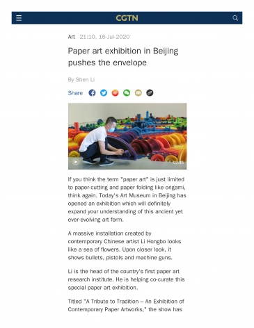 CGTN | Paper art exhibition in Beijing pushes the envelope