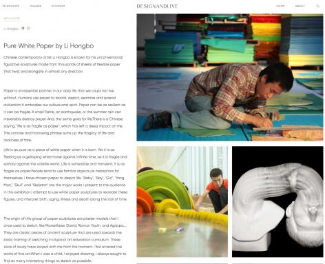Design and Live | Pure White Paper by Li Hongbo