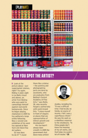Wired Magazine | Did You Spot the Artist?