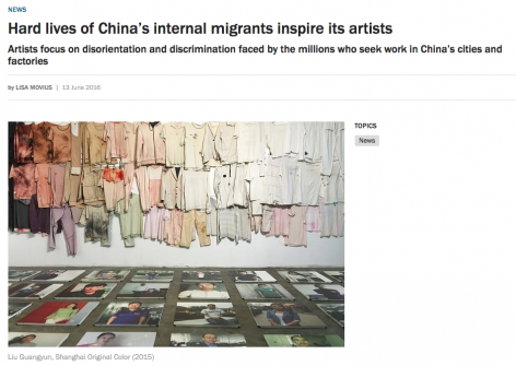 The Art Newspaper | Hard lives of China's internal migrants inspire its artists