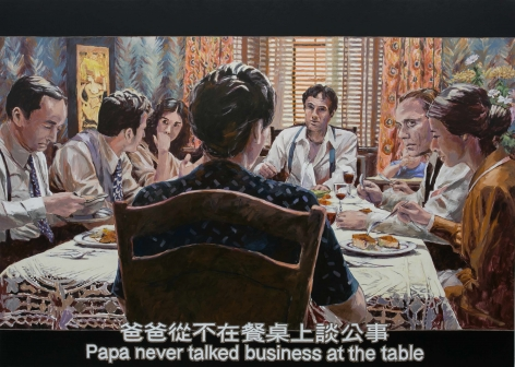 Chow_Chun_Fai_Godfather_Papa_never_talked_business_at_the_table_Acrylic_on_canvas_200x280cm_2018