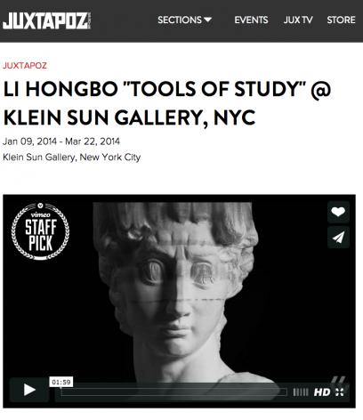 "Juxtapoz I Li Hongbo ""Tools of Study"""