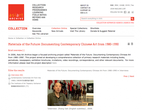Asia Art Archive | Zhang Dali interview