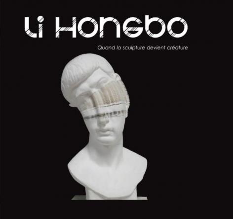 Li Hongbo: Quand la sculpture devient créature