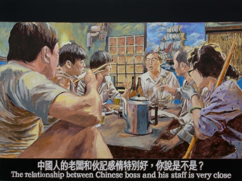 Chow_Chun_Fai_Chicken_and_Duck_Talk_The_relationship_between_Chinese_boss_and_his_staff_is_very_close_Acrylic_on_canvas_150x200cm_2018