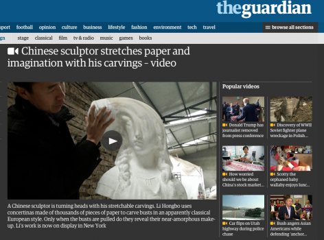 The Guardian | Chinese sculptor stretches paper and imagination with his carvings
