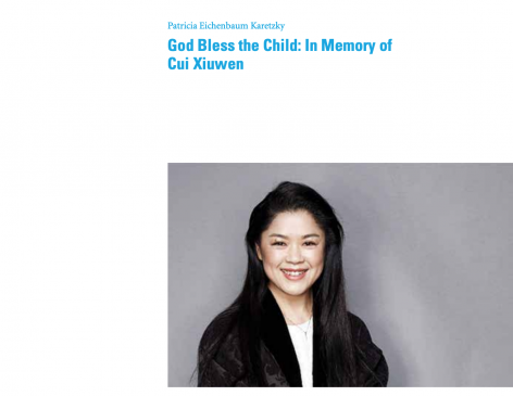 Yishu Magazine | God Bless the Child: In Memory of Cui Xiuwen