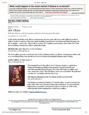 "ArtPicks: ""China Now"""