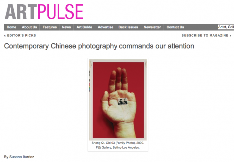 ArtPulse | Contemporary Chinese photography commands our attention
