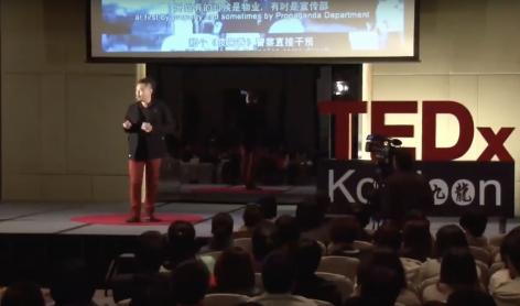 TEDx Kowloon | Chow Chun Fai
