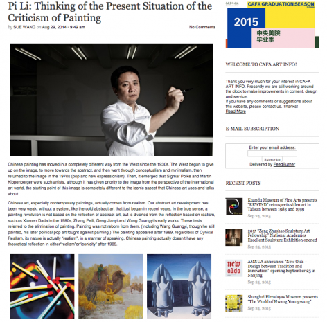 CAFA Art Info I Pi Li: Thinking of the Present Situation of the Criticism of Painting