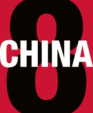 "Art Asia Pacific | EXHIBITION ROUNDUP: ""CHINA 8"""
