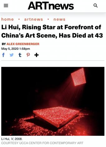 ARTnews   Li Hui, Rising Star at Forefront of China's Art Scene, Has Died at43