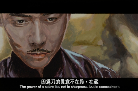 Chow_Chun_Fai_The Grandmasters_Concealment_Enamel_paint_on_canvas_100x150cm_2014