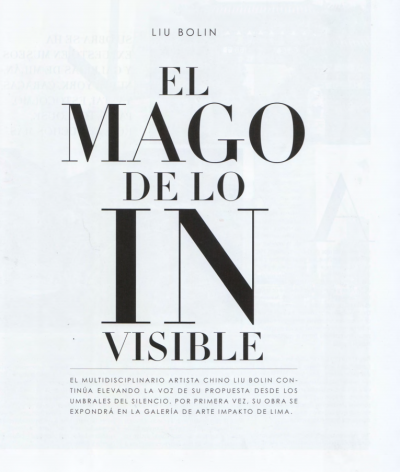 G&G Magazine | El Mago De Lo Invisible