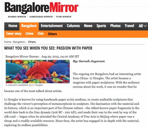Bangalore Mirror I Passion with Paper