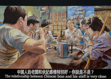 Beyond Chinatown | NYC Chinese Cultural Events and Art Exhibitions