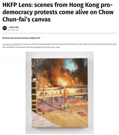 Hong Kong Free Press | Scenes from Hong Kong pro-democracy protests come alive on Chow Chun-Fai's canvas