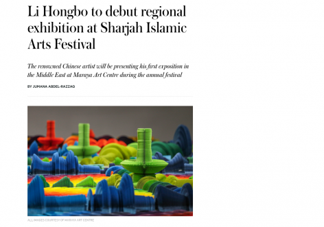 Architectural Digest Middle East | Li Hongbo to debut regional exhibition at Sharjah Islamic Arts Festival