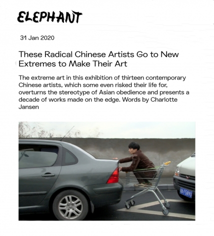ELEPHANT | THESE RADICAL CHINESE ARTISTS GO TO NEW EXTREMES TO MAKE THEIR ART