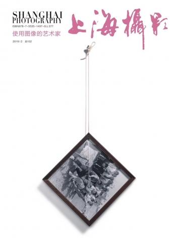 Shanghai Photography Magazine | Cai Dongdong