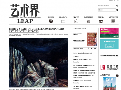 Leap Magazine I Thirty Years of Chinese Contemporary Art