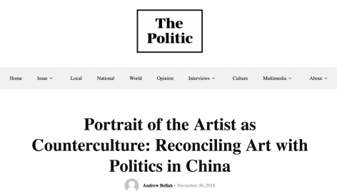 The Politic | Portrait of the Artist as Counterculture: Reconciling Art with Politics in China