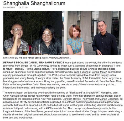 Artforum I Shanghaila Shanghailorum