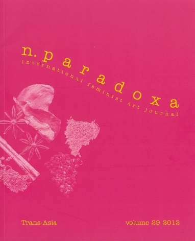 n.paradoxa | 'Spiritual Realms' in the Material World