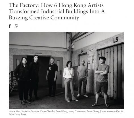 Tatler HongKong | The Factory: How 6 Hong Kong Artists Transformed Industrial Buildings Into A Buzzing Creative Community
