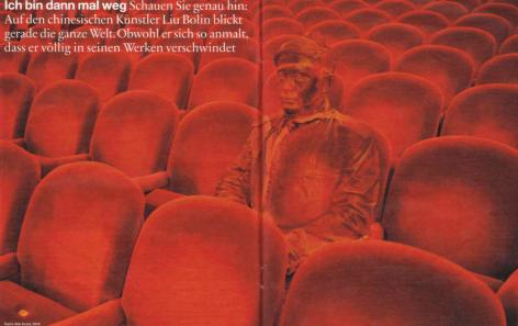 Süddeutsche Zeitung 杂志 | 我走啦
