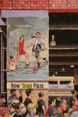 Chow_Chun_Fai_New_Town_Plaza_2019_Acrylic_on_canvas_11 3/4x7 7/8_inches_30x20_cm