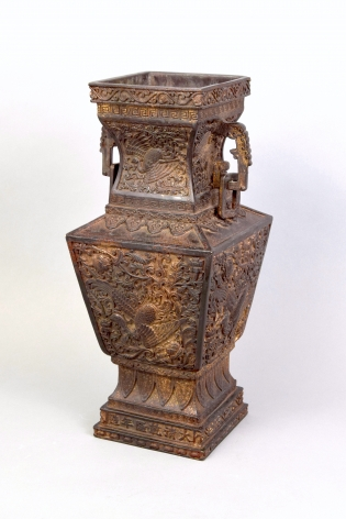 A Rare Imperial Gilt and Lacquered Bronze Tapering Square 'Phoenix' Vase