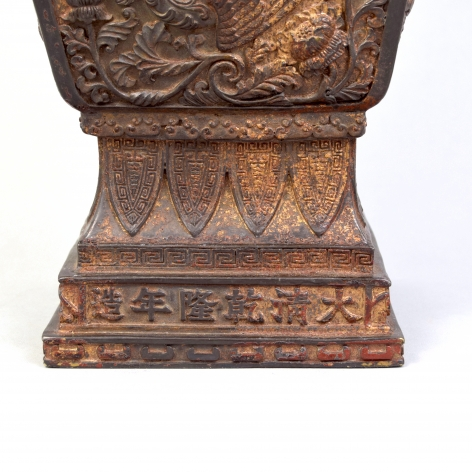 A Rare Imperial Gilt and Lacquered Bronze Tapering Square 'Phoenix' Vase: Detail of Qianlong Six-Character Mark