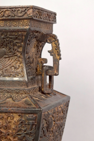 A Rare Imperial Gilt and Lacquered Bronze Tapering Square 'Phoenix' Vase: Detail of handle
