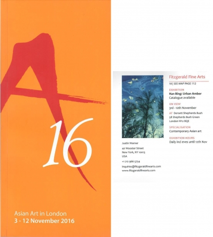Asian Art in London 2016 Catalogue