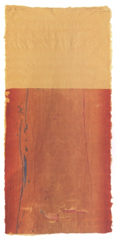 Helen Frankenthaler Trial proof 2
