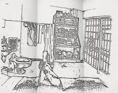 Amy Elkins,Sketch of a death row cell interior by a then 23 year old man whohas been serving time on death row for over 13 years, 2010, 11 x 14 inch archival pigment print.