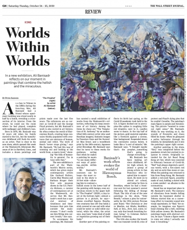 """Wall Street Journal: Icons """"Worlds Within Worlds"""""""