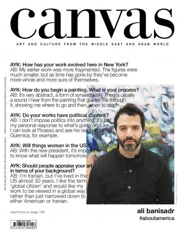 Ali Banisadr Interview (Cover)
