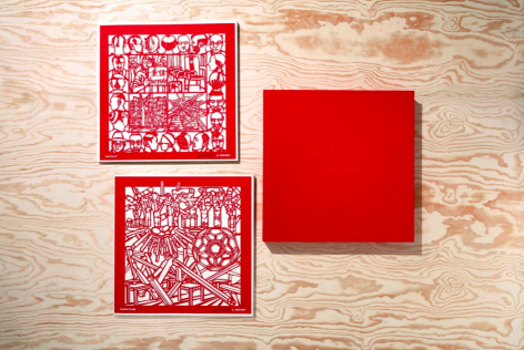Ai Weiwei  The Papercut Portfolio, 2019  portfolio of 8 papercuts in clothbound clamshell box  23 5/8 x 23 5/8 inches  edition of 250  Publisher: Taschen  $20,000