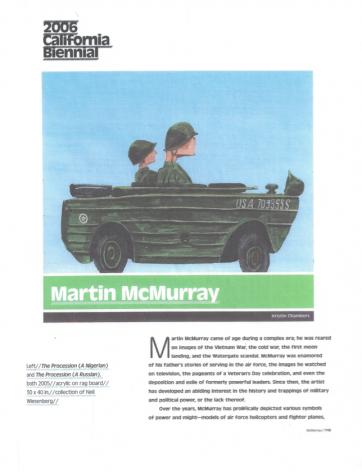 Martin McMurray