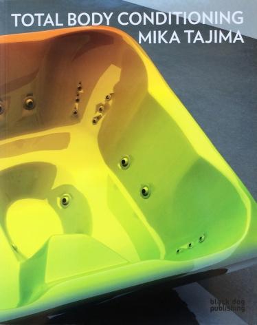 Mika Tajima